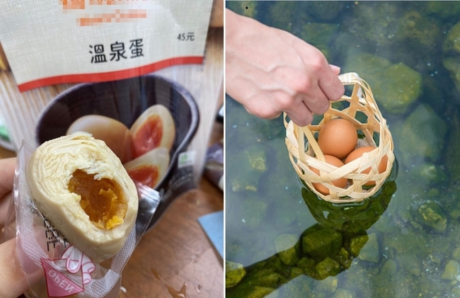 吃溫泉蛋咬開像「千層蛋糕」嚇壞!內行人揭曉真相 | 華視新聞
