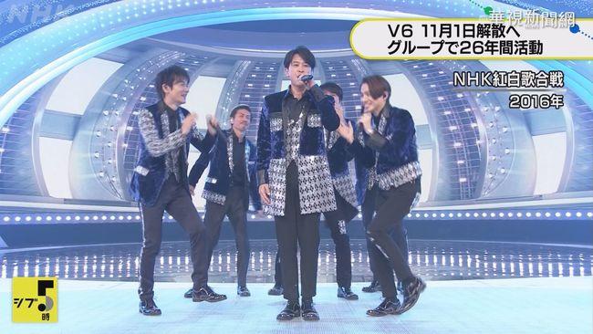 V6宣布11月解散! 森田剛退出傑尼斯 | 華視新聞