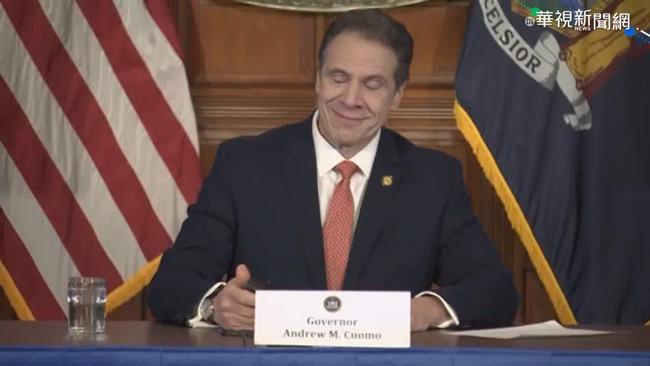 紐約州長古莫性騷案 議會準彈劾調查 | 華視新聞