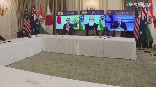 四方會談登場 拜登對話日澳印3國領袖   華視新聞