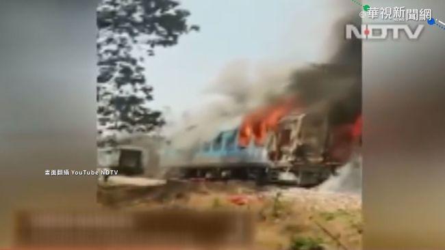 疑電線短路 印度火車半途陷火海   華視新聞