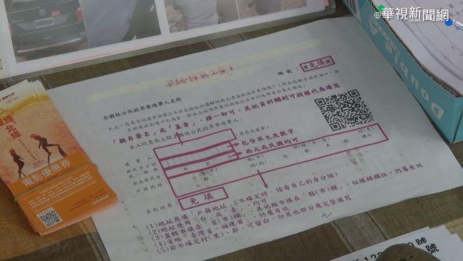 惡意檢舉? 潘忠政臉書遭限制:不是第一次 | 華視新聞