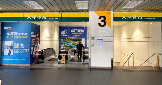少年揚言炸北捷大坪林站 原因竟是和父親吵架... | 華視新聞