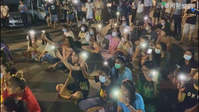 緬甸「88民運」紀念日 軍警鎮壓12死 | 華視新聞