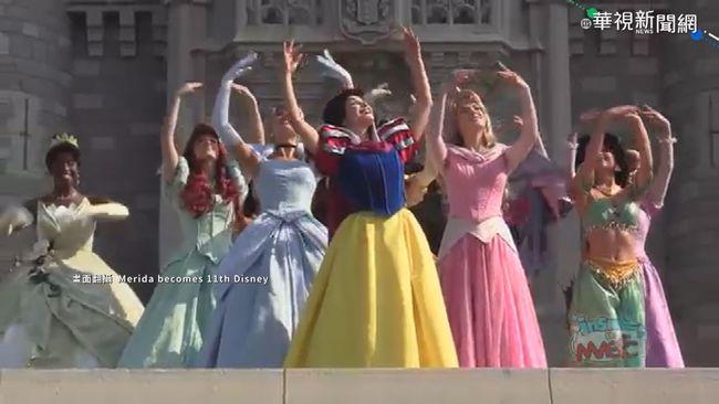 迪士尼公主難當! 艾莎.安娜都不是 | 華視新聞