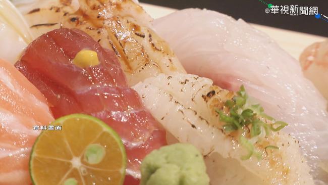 壽司郎優惠名叫「鮭魚」免費吃!遭吐槽:誰這樣取名   華視新聞
