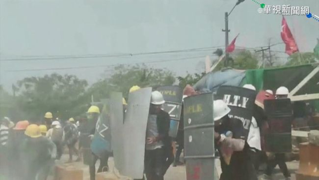 最血腥的一天! 緬軍鎮壓至少39死 | 華視新聞