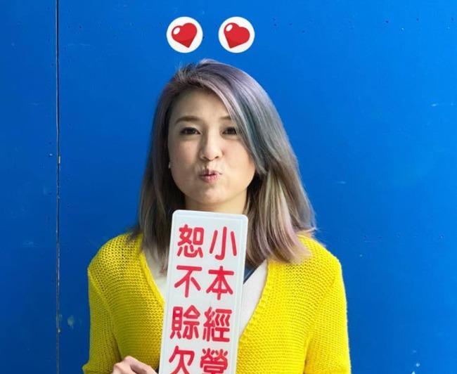 顏若芳致歉「暫停對外發言工作」 稱「房子不再外租」   華視新聞