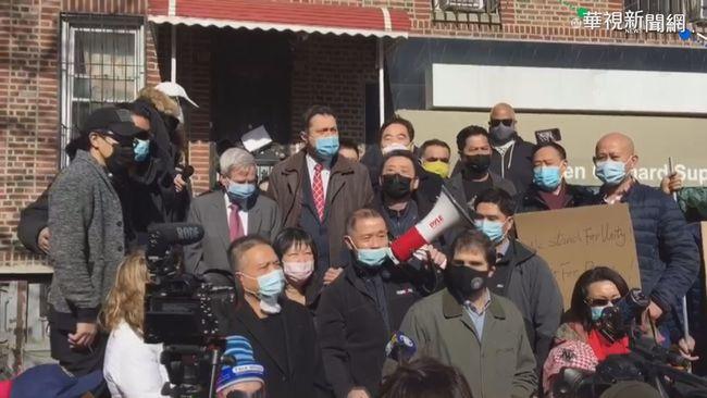 抗議美歧視攻擊 直擊亞裔團隊上街頭 | 華視新聞