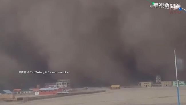 特大沙塵暴襲蒙古 10死.11人失蹤 | 華視新聞