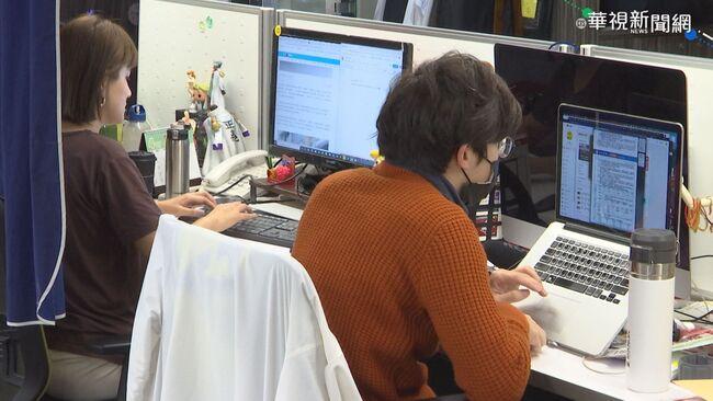 疫情報復性離職?!逾7成人想換工作   華視新聞