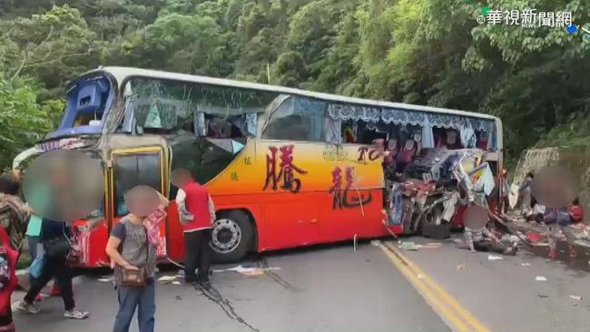 【不斷更新】台9線遊覽車撞山壁釀6死 傷亡名單一覽 | 華視新聞