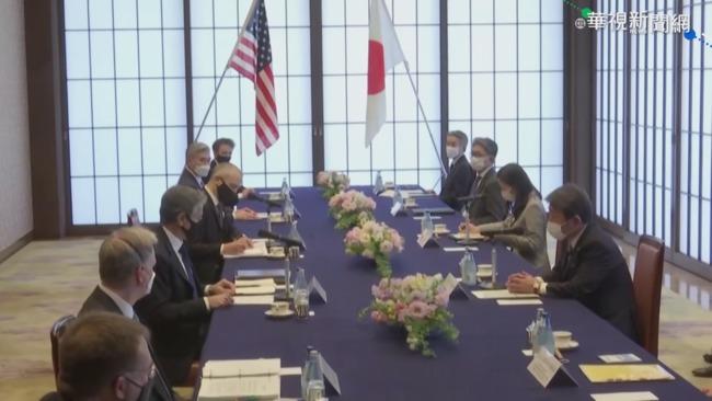 美國務卿.防長出訪日本 聯合盟友抗中 | 華視新聞