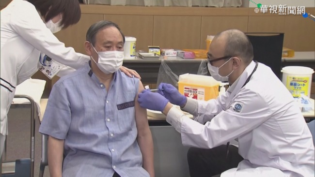 4月美日高峰會 菅義偉接種新冠疫苗 | 華視新聞