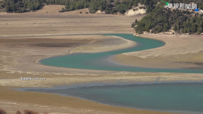 英科學期刊:歐洲2千多年來最乾旱夏天   華視新聞