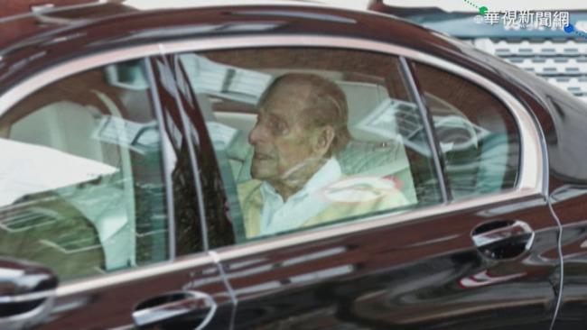 英菲立普親王住院四週 今順利出院 | 華視新聞