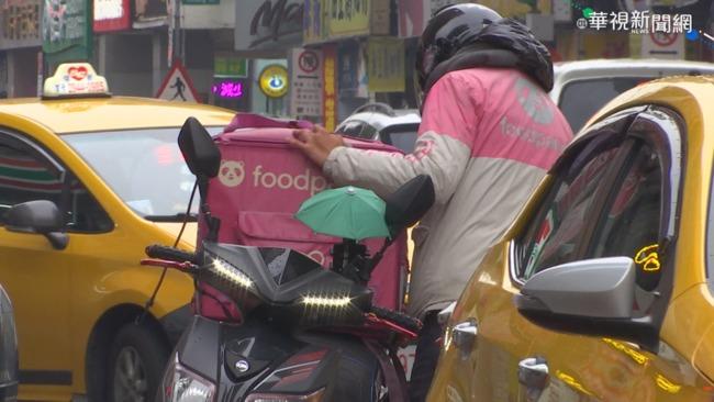 foodpanda「3月優惠序號」懶人包 最新熱搜榜公布 | 華視新聞