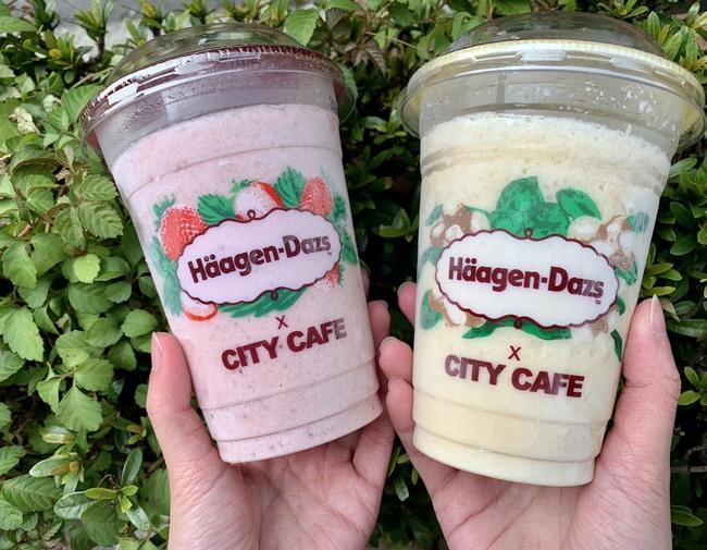 小七聯名哈根達斯!「全球首創」2口味咖啡冰沙   華視新聞