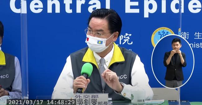台帛旅遊泡泡成行 惠恕仁將來台定調「宣傳旅遊」   華視新聞