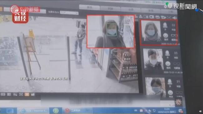 與中國天眼連結 逾億人臉資料全都錄   華視新聞