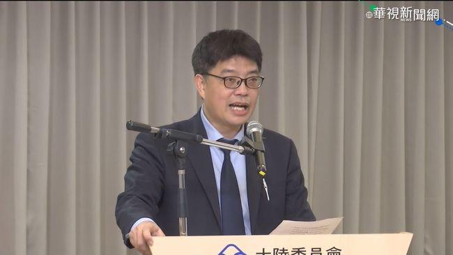 中國拋「農林22條」 陸委會:名為惠台、實則利中   華視新聞