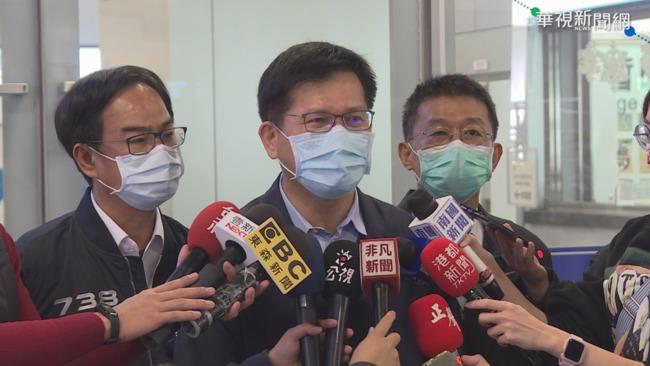 200人請假抗議 林佳龍:盼同仁以疏運順暢為職責 | 華視新聞
