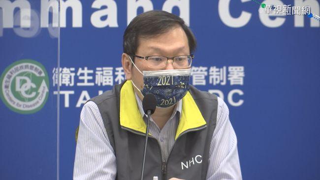 快訊》關注疫情! 指揮中心下午2點說明 | 華視新聞