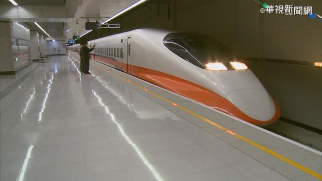 清明連假「高鐵再加開6班車」 3/20凌晨開搶 | 華視新聞