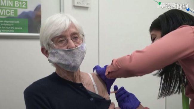 英開打疫苗滿百日 逾2500萬人接種   華視新聞