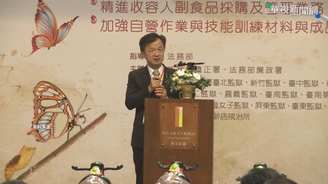 逐步恢復交流 陸委會宣布開放商務履約申請來台 | 華視新聞