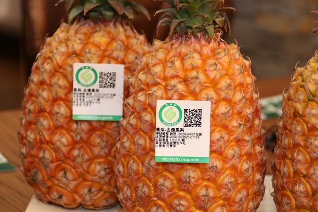 遭報導「鳳梨不銷中國」 農糧署要求媒體更正否則提告 | 華視新聞