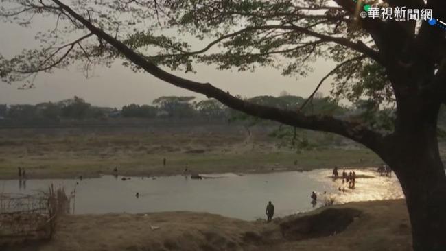 涉水逃往泰國 至少4萬緬甸難民獲庇護   華視新聞