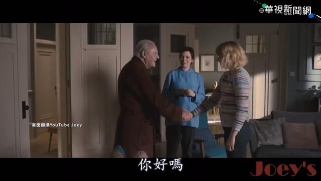 2021奧斯卡! 電影多元內容反思人生 | 華視新聞