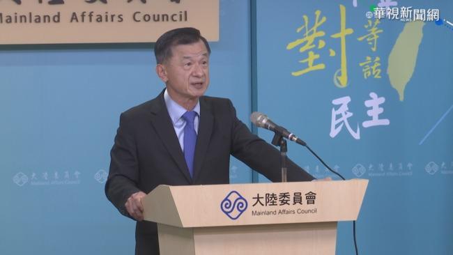 開放中國部分商務人士來台申請 陸委會:依法審理   華視新聞