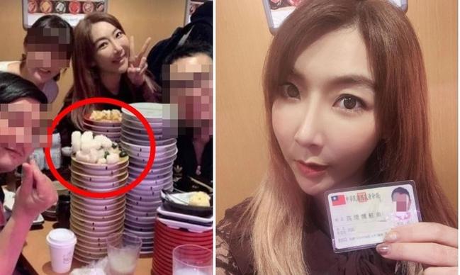 女星爽吃壽司卻留一堆飯 維基資料遭改成「鮭魚破壞者」 | 華視新聞