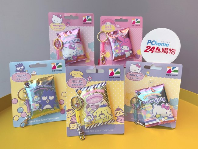 電商推「三麗鷗軟糖造型悠遊卡」!開賣日曝 | 華視新聞