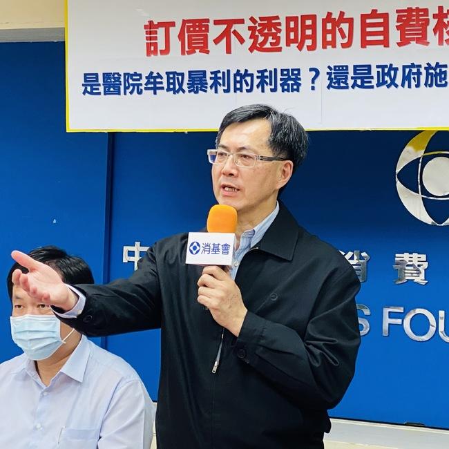 台灣PCR自費「多澳門14倍」 消基會批醫院.政府黑箱 | 華視新聞