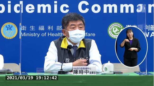 首批AZ疫苗3/22開打!不排除陳時中、蘇揆帶頭接種 | 華視新聞