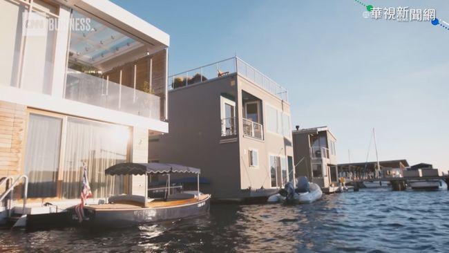 買不起房子! 英國「水居族」漂浮人生 | 華視新聞