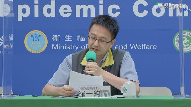 AZ疫苗效期僅至6/15!羅一鈞:「這2國」都比台灣短   華視新聞