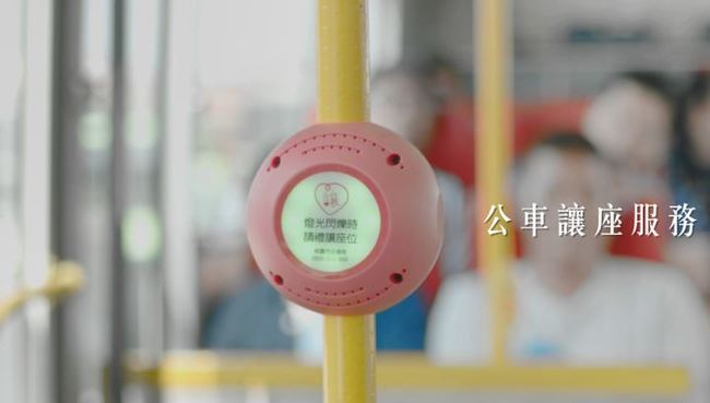 公車讓座系統每月僅使用70次 桃市府:試辦公車少 | 華視新聞