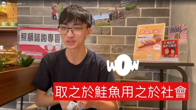 鮭魚之光!男大生改名省下7千餐費 加碼捐萬元做公益   華視新聞