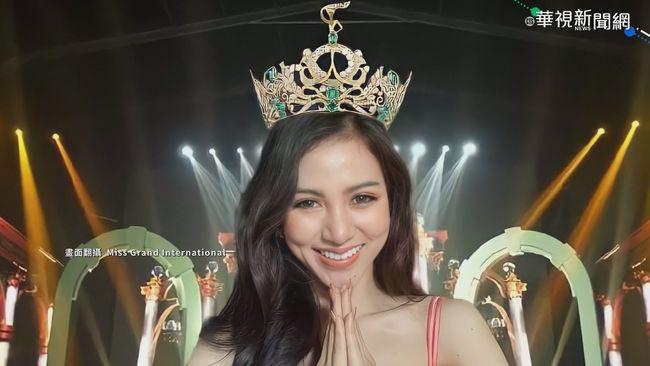 延遲一年! 萬國小姐選美比賽登場 | 華視新聞