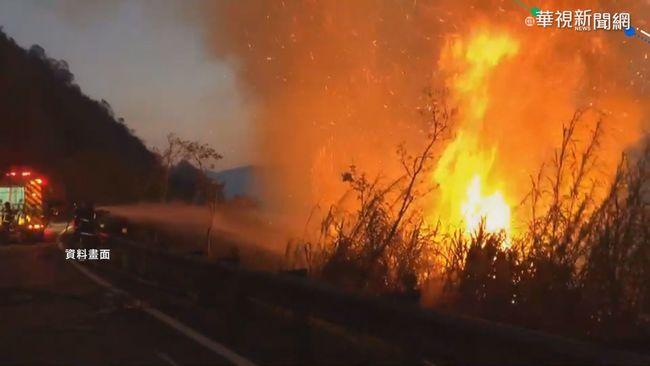 森林大火頻傳監測網卻未預警? 林管處解釋   華視新聞