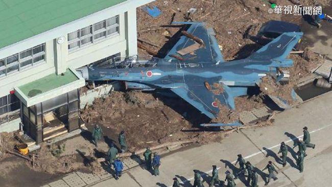 歷經311震後 日本軍方修復戰機   華視新聞