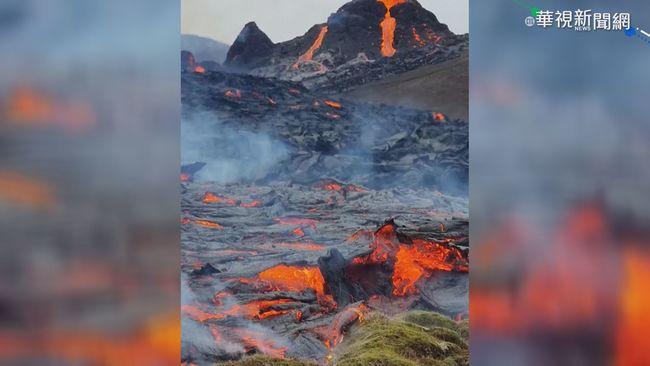 沉睡9百年甦醒 冰島休眠火山爆發 | 華視新聞