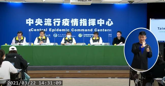 疫苗出現不良反應怎通報? 指揮中心曝3途徑 | 華視新聞