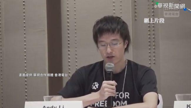 「12港人」偷渡遭逮捕 8人遣返香港 | 華視新聞