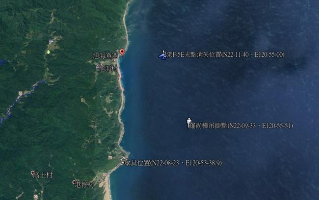 潘穎諄仍失聯!今晨5:50黑鷹搜救機起飛搜尋 | 華視新聞