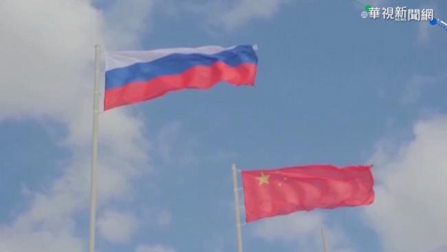 對抗歐美 中國積極拉攏俄羅斯.北韓 | 華視新聞
